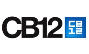 CROP CB12